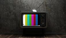 تبلیغات آدامسی تلویزیون