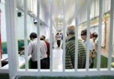 مذاکره برای کاهش تخفیف مجازات قاچاقچیان و افزایش ماندگاری در زندان