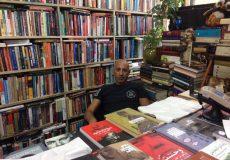 در جستوجوی آسپرین در کتابفروشی!
