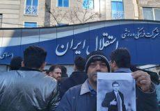 تجمع هواداران استقلال در کوچههای اطراف ساختمان باشگاه