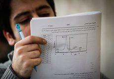 زمان برگزاری امتحانات داخلی مدارس متعاقبا اعلام میشود/ برگزاری امتحانات نهایی طبق برنامه