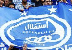 مخالفت باشگاه استقلال با استعفای فتحالله زاده