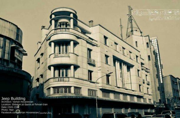 بناهای مورد مناقشه تهران ثبت شدند