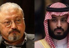 احکام دستگاه قضایی عربستان نمیتواند بن سلمان را از قتل خاشقجی تبرئه کند