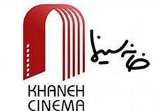 پاسخ رئیس هیأت مدیره خانه سینما به عذرخواهی صداوسیما