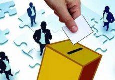 انتخابات و چالش رد صلاحیت ها!