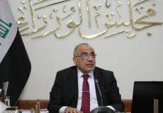 عبدالمهدی: حمله آمریکا نقض آشکار حاکمیت و دشمنی علیه عراق است