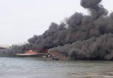 جزئیات آتش گرفتن چهار لنج صیادی در جاسک