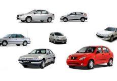 کاهش تا ۶ میلیون تومانی قیمت خودرو