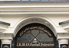 چه کسانی نامزد ریاست فدراسیون فوتبال شدند + جدول