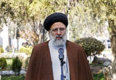رییسی: بسیاری از اراضی ملی را به بیتالمال برگرداندیم