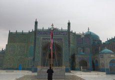 پرچم نوروز در تاریکی و خلوت در مزار شریف برافراشته شد