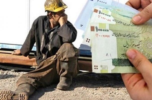 افزایش ۲۱ درصدی حداقل مزد کارگران تصویب شد