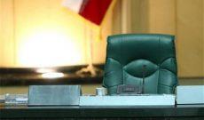 تعارفات مجلسی