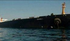 پنجمین نفتکش ایرانی امروز وارد آبهای ونزوئلا میشود