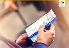 جزئیات استعلام کروناییها برای صدور بلیت هواپیما