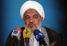 تأکید بر همافزایی برای صیانت از فرهنگ و هویت ملت ایران