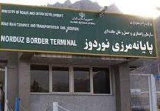 وضعیت تردد مسافر در مرزهای مشترک ایران، آذربایجان و ارمنستان