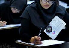 زمان اعلام نتایج نهایی دکتری وزارت بهداشت مشخص شد