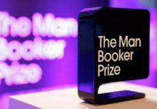 جایزه «بوکر» به یک رمان اولی رسید