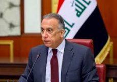 خیز الکاظمی برای شرکت در انتخابات ژوئن عراق در میان نگرانیها و مخالفت های داخلی