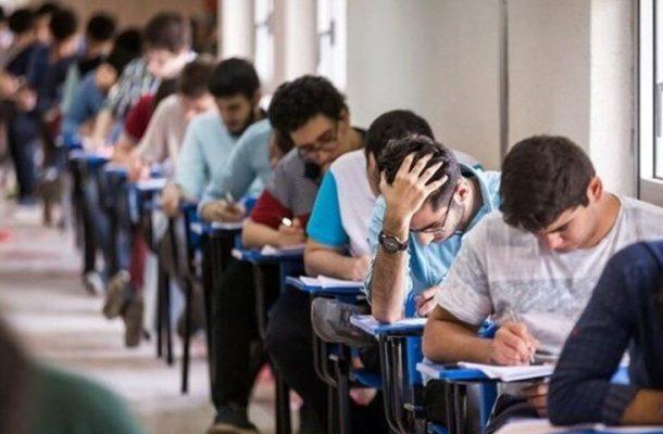 حذف کنکور و سیل ورود داوطلبان از ١۴٠١ به دانشگاهها/ قدرت غول نظام آموزشی رو به افول است؟