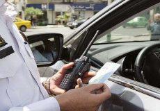 با تصویب مجلس؛ جریمههای رانندگی در سال ۱۴۰۰ پنج درصد افزایش یافت