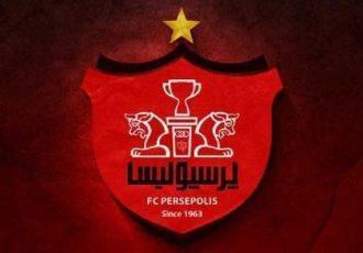 چرا پرسپولیس شانس زیادی برای میزبانی در لیگ قهرمانان آسیا دارد؟