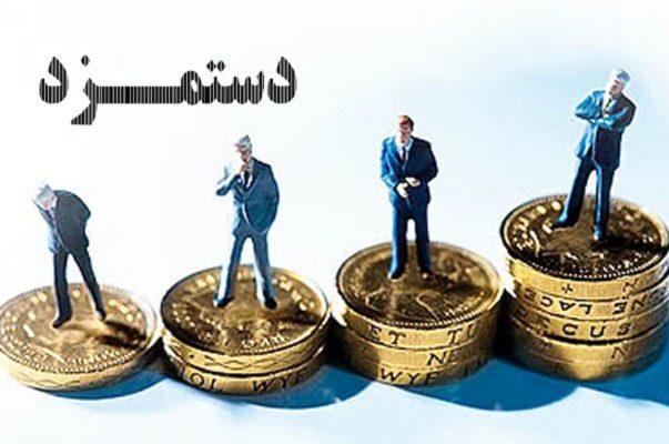 آخرین اخبار از تعیین دستمزد کارگران برای سال ۱۴۰۰