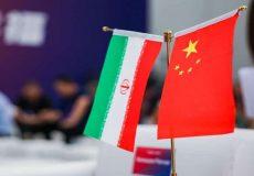 سند جامع همکاریهای ایران و چین توسط وزرای خارجه دو کشور امضا شد.