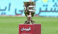 احتمال برگزاری سوپرجام فوتبال ایران بعد از دربی!