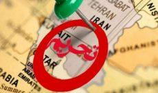 مرغ یک پای بایدن برای رفع نشدن تحریمهای ایران! / رویای واشنگتن برای مذاکره با تهران