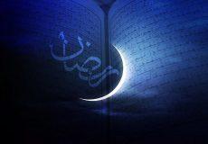 کدام کشورها فردا را اولین روز ماه رمضان اعلام کردند؟