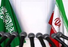 فاینشنال تایمز: ایران و عربستان مذاکرات مستقیم برگزار کردند