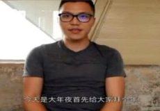 تبعه چینی عامل انتشار تصاویر دختران ایرانی دستگیر شد