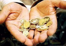 قیمت طلا و سکه در ۱۲ خرداد؛ روند نزولی طلا و سکه در بازار؛ سکه ۱۰ میلیون و ۸۳۰ هزار تومان شد