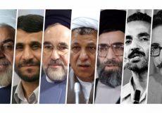 روسایی که جمهور انتخاب کرده است/ سرنوشت مردم در دست مردم