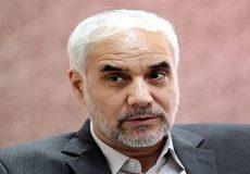 محسن مهرعلیزاده انصراف داد