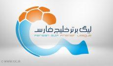 مجیدی به دنبال برد دوم در اصفهان / تراکتور در پی جبران شکست هفته اول