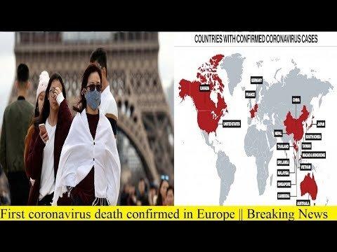 تایید اولین مرگ ناشی از کروناویروس در اروپا